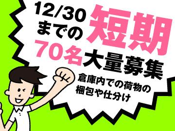 株式会社ヒト・コミュニケーションズ /01o0701110901のアルバイト情報