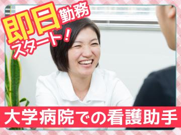 (株)セントメディア MS事業部 横浜支店のアルバイト情報