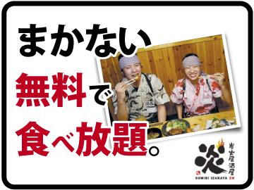 <メリットいっぱいのバイト★>最大時給1500円ほか、「勝負メリット」をご用意いたしました!!