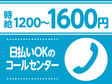 (株)セントメディアCC東 渋谷/cc130601のアルバイト情報