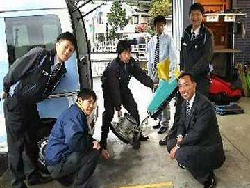 株式会社ジェイ・ユー・エス ダスキン早川支店のアルバイト情報