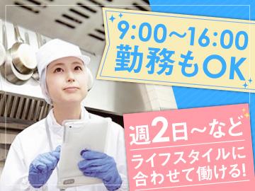 株式会社ダスキンサーヴ九州 ダスキン南方支店のアルバイト情報