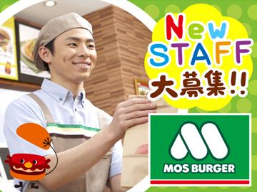 モスバーガー 柳川店のアルバイト情報