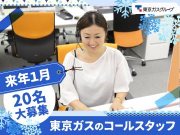契約社員×1日9時間×週3〜5日という働き方!