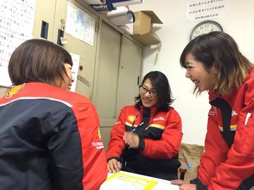 昭和礦油株式会社セルフ志賀公園SSのアルバイト情報