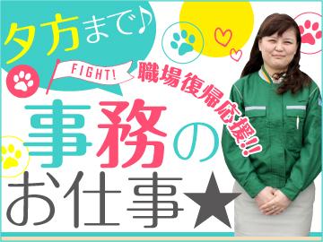 ヤマトホームコンビニエンス株式会社 北大阪支店のアルバイト情報