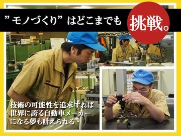 株式会社J's Factory 川越テクニカルオフィスのアルバイト情報