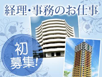 株式会社 徳増興産のアルバイト情報