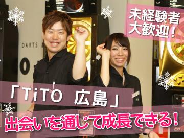 ダーツカフェ TiTO 広島 (株)フェリックスのアルバイト情報