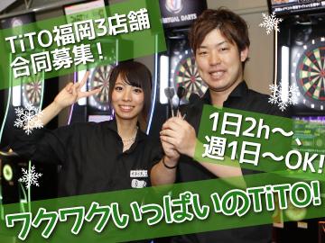 ダーツカフェ「TiTO」福岡3店舗合同募集(株)フェリックスのアルバイト情報