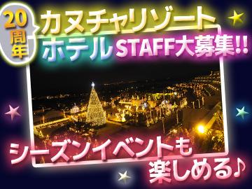 株式会社琉球人材派遣センターのアルバイト情報