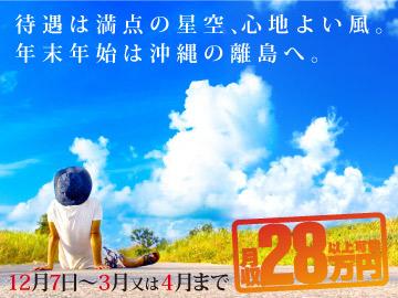 内訳)時給780円×11.5h×29日+深夜・残業手当