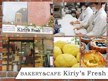 大量販売のお店ではなく、地域一番のパン屋を目指しています。