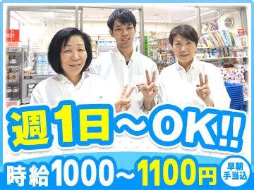 ローソン×昭和大病院入院棟店【クオール株式会社】のアルバイト情報