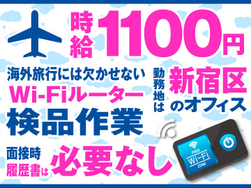 マックスアルファ(株)  <応募コード 5-3-1120>のアルバイト情報