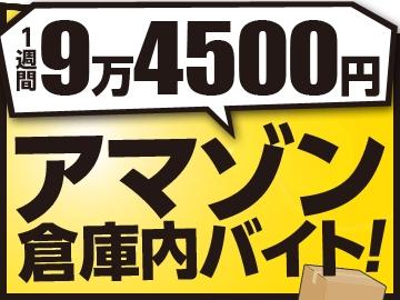 ライクスタッフィング株式会社 【東証一部上場グループ】のアルバイト情報