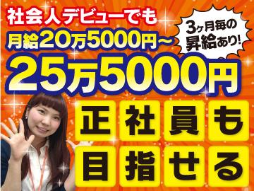 トランスコスモス株式会社 DC&CC西日本本部/K170227のアルバイト情報