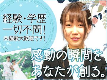 アルファクラブ武蔵野代理店 (株)ベルウイング大宮北営業所のアルバイト情報