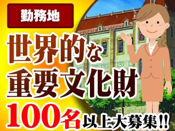 株式会社クラスター 東京オフィスのアルバイト情報
