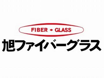 旭ファイバーグラス株式会社湘南工場総務課のアルバイト情報