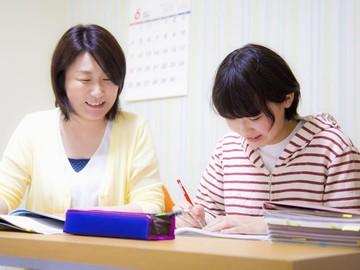 KATEKYO学院 カテキョウガクインのアルバイト情報