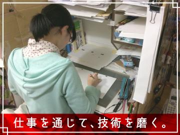 株式会社マジックバス 新潟スタジオのアルバイト情報