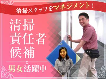 株式会社シービーエス ◆創業58年◆のアルバイト情報