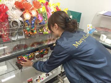 株式会社メリーチョコレートカムパニー 大阪支店のアルバイト情報
