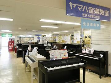 株式会社小阪楽器店のアルバイト情報