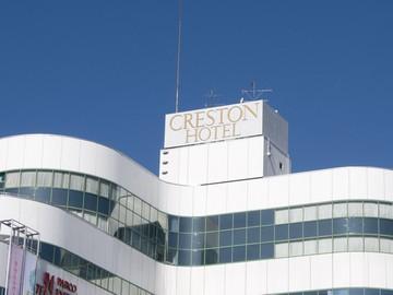 調布クレストンホテルのアルバイト情報