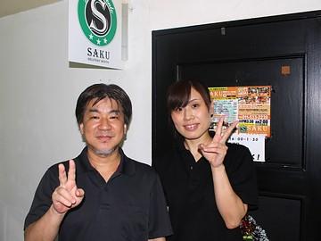 出前専門 「SAKU」「ドンジ」 のアルバイト情報