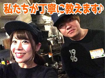 「牛角」伊勢佐木モール店のアルバイト情報