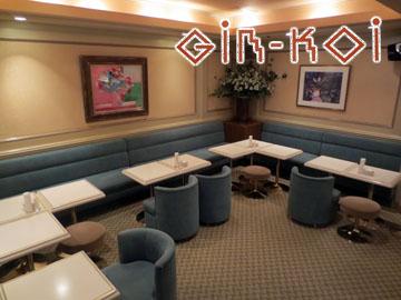 Gin-Koi (ギンコイ)のアルバイト情報