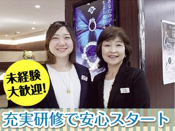 株式会社誠美堂 (1)高崎店 (2)沼田店のアルバイト情報