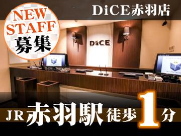 株式会社ディスクシティエンタテインメントのアルバイト情報