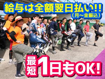 シド(SID) 中野店・池袋店・下北沢店・吉祥寺店のアルバイト情報