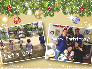 英語で預かる学童保育KidsDuo(キッズデュオ)名古屋北校のアルバイト情報