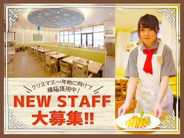 シルバニア森のキッチン 船橋・越谷・横浜全3店舗合同募集のアルバイト情報