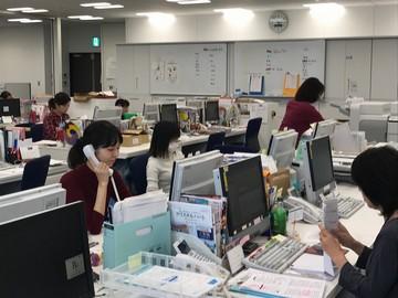 株式会社 阪急交通社のアルバイト情報