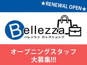 <12月リニューアルOPEN>オシャレなカジュアル・メンズ・レディースバッグのお店☆