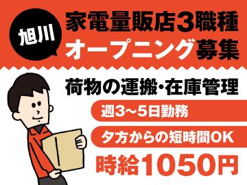 株式会社ヒト・コミュニケーションズ /02o0301103002のアルバイト情報