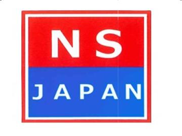 株式会社エヌ エス ジャパンのアルバイト情報