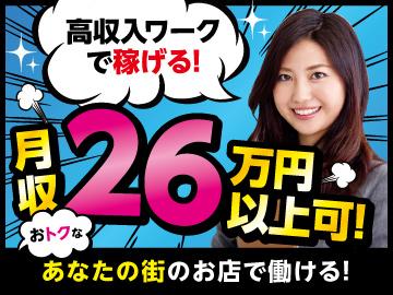 (株)ヒト・コミュニケーションズ/02n0902000103のアルバイト情報