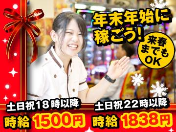 エスパス日拓 1300新小岩北口駅前店のアルバイト情報
