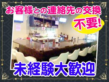 CAFE&BAR C.KLET (シークレット)のアルバイト情報