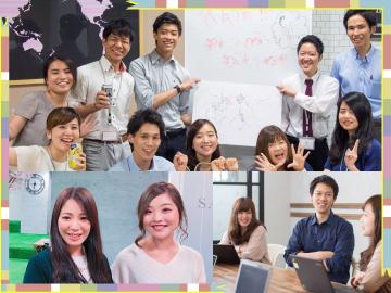 株式会社リジョブ 東京本社のアルバイト情報