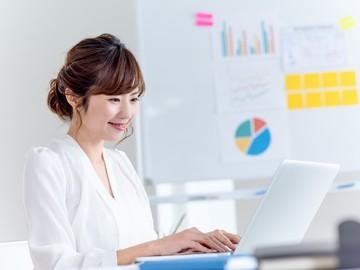 ワールドプランニング株式会社のアルバイト情報