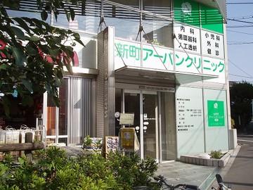 【駅チカ】桜新町駅徒歩2分のクリニック