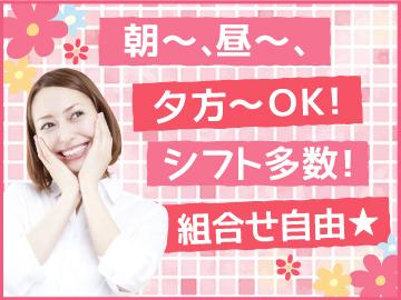 株式会社マックスコム(三井物産グループ)溝の口Fのアルバイト情報