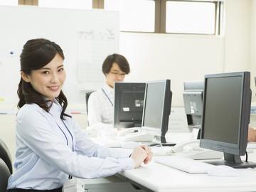 株式会社ステンドライトのアルバイト情報